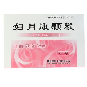 妇月康颗粒 3g*6袋【Y】
