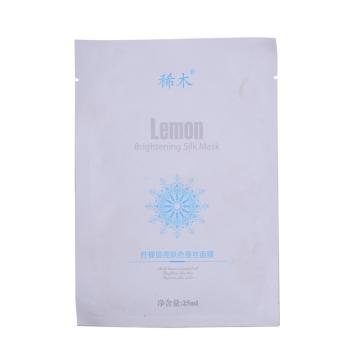 稀木柠檬提亮肤色蚕丝面膜 25ml