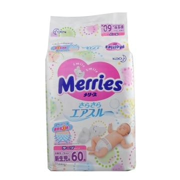 日本Merries花王纸尿裤nb60(减量装)*3
