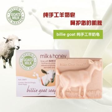 【海外直采 国内发货】澳洲 Billie 比利手工山羊皂 牛奶蜂蜜味 100g