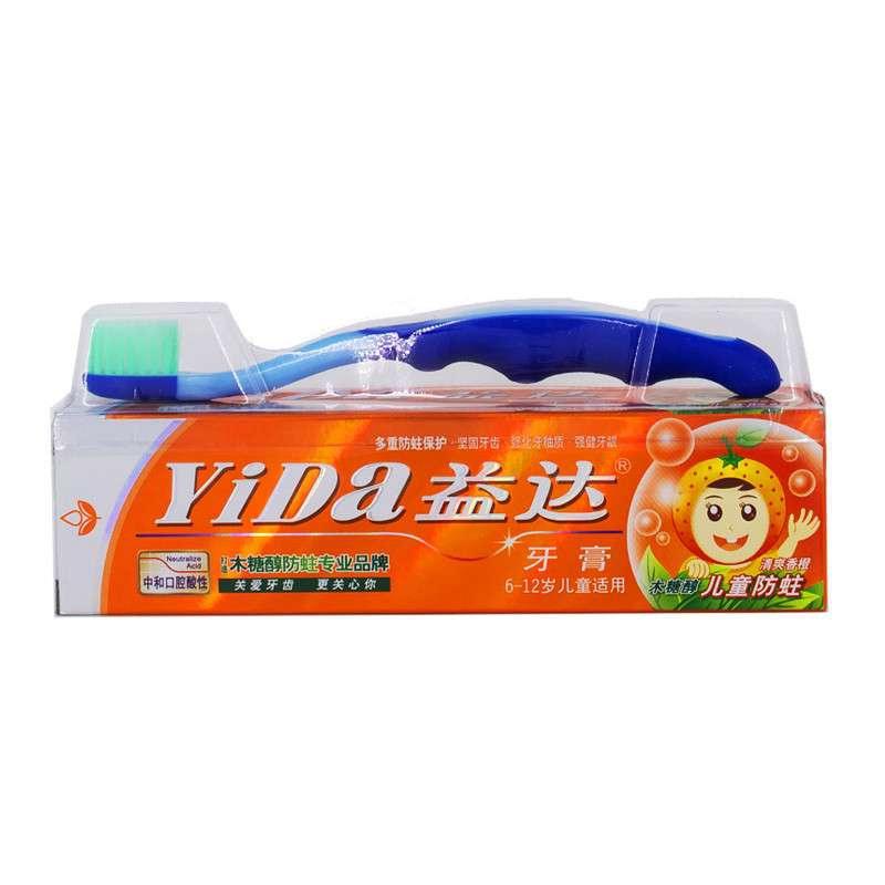 益达 木糖醇防蛀 儿童牙膏(6-12岁)防蛀牙膏50g(送1把牙刷)防蛀固齿