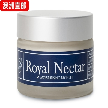 【澳洲直邮】Royal Nectar/皇家蜂毒面霜 美白保湿 50ml*2瓶 包邮