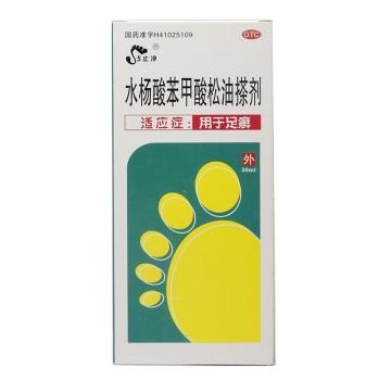 致和 水杨酸苯甲酸松油搽剂 30ml【Y】