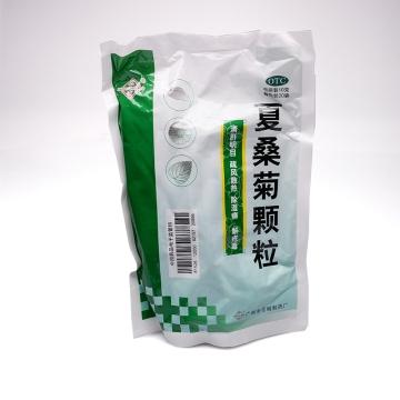 【瀚银通、健保通】飞鹅牌 夏桑菊颗粒 10g*20袋