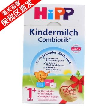 【保税区直发】HIPP/喜宝 益生菌奶粉1+段 600g*2 包邮