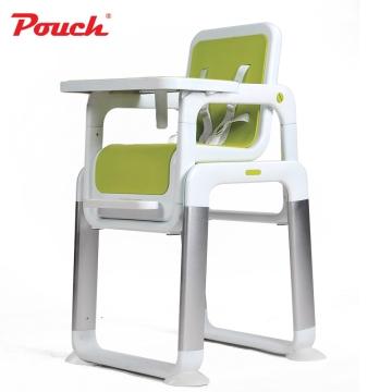 Pouch分体概念儿童餐椅宝宝椅子多功能便携式婴儿餐桌椅 型号K15 绿色