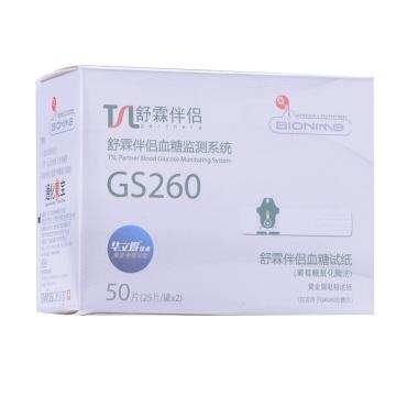 舒霖伴侣血糖试纸(葡萄糖氧化酶法) GS260 50片