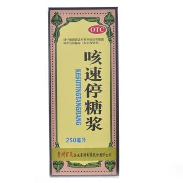 【健保通】咳速停糖浆 百灵鸟 250ml*1瓶