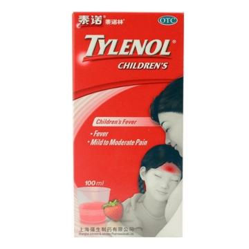 【瀚银通、健保通】泰诺林 对乙酰氨基酚口服混悬液 儿童 3.2g:100ml*1瓶