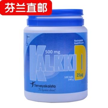 【芬兰直邮】KALLKKID成人钙和维生素D 100片