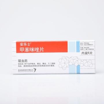 安乐士 甲苯咪唑片 0.1g*6片*1板