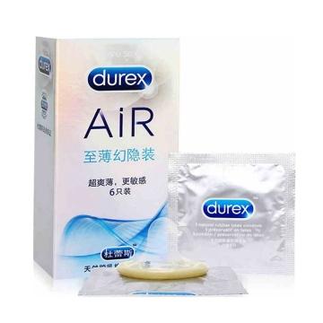 杜蕾斯AiR至薄幻隐装天然胶乳橡胶避孕套 52mm*6只