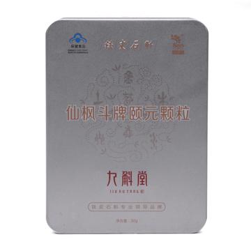 【健保通】九斛堂仙枫斗牌颐元颗粒 铁盒 3g*10袋
