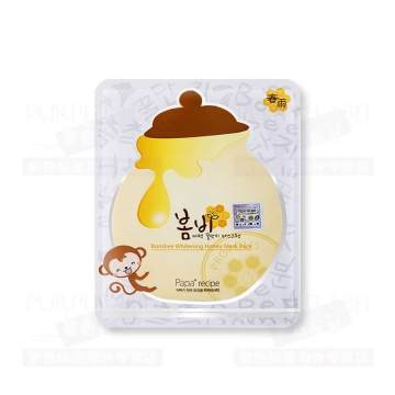 韩国 papa recipe 春雨美白保湿面膜 (白色)10片/盒 *2盒