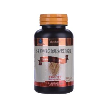 【瀚银通、健保通】森林印象小麦胚芽油天然维生素E软胶囊 55g(0.55g*100粒)