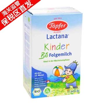 【保税区直发】Topfer/特福芬 有机奶粉1+段  500g*2
