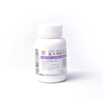 昆药集团 复方磺胺甲噁唑片 0.48g*100片