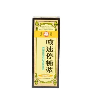 【健保通】百灵鸟  咳速停糖浆 100ml*1瓶