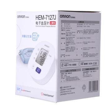 欧姆龙电子血压计(上臂式) HEM-7127J