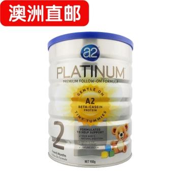【澳洲直邮】A2白金版二段奶粉婴幼儿奶粉 新西兰进口 900g*3