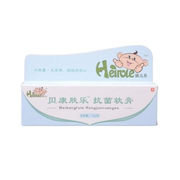孩儿乐 贝康肤乐抗菌软膏 15g*1支 杀灭致病菌 对皮肤 粘膜无刺激