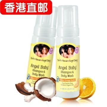 【香港直邮】美国地球妈妈 婴儿洗发沐浴二合一160ml洗护 改善干燥肌肤