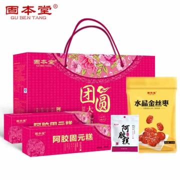固本堂大颗粒玫瑰型阿胶糕200g*2盒+经典玫瑰型阿胶糕60g+水晶金丝枣200g 团圆礼包