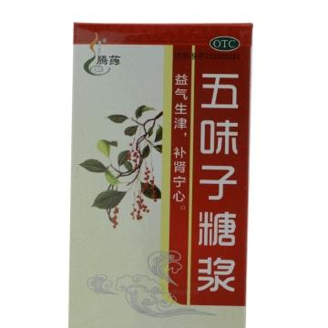 【健保通】腾药 五味子糖浆 100ml*1瓶