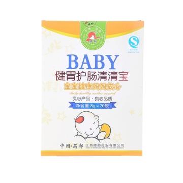 樟都 健胃护肠清清宝颗粒 188g/盒