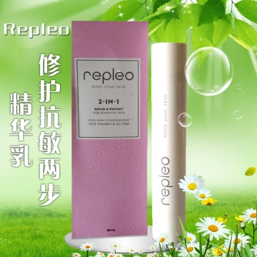 【泰国直供】Repleo 抗敏修复两步精华乳 30ml 修护 高效保湿
