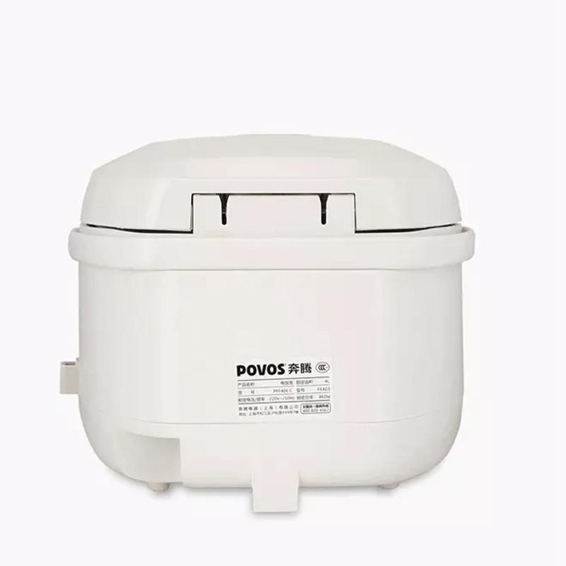 奔腾(povos)fe403 绚丽中国红电饭煲 指示灯显示 4l电饭锅