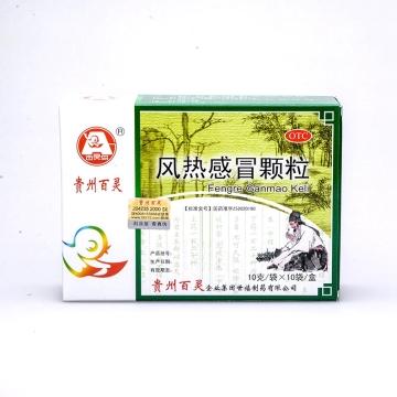 【瀚银通、健保通】百灵鸟 风热感冒颗粒 10g*10袋