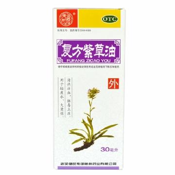 健民 复方紫草油 30ml*1瓶