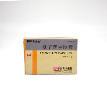 联邦 氨苄西林胶囊 0.25g*12粒*2板