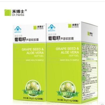 Dr.Herbs/禾博士 维妥立牌葡萄籽芦荟软胶囊 36g(0.4g*90粒)