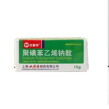世康特 聚磺苯乙烯钠散 15g*1瓶【Y】