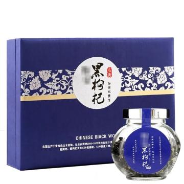青海柴达木黑枸杞 蓝色礼盒 150g