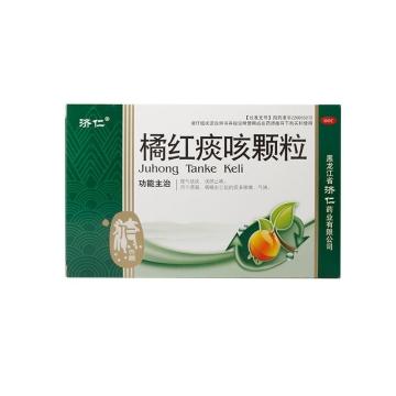 【瀚银通、健保通】济仁 橘红痰咳颗粒 10g*12袋*1盒【Y】