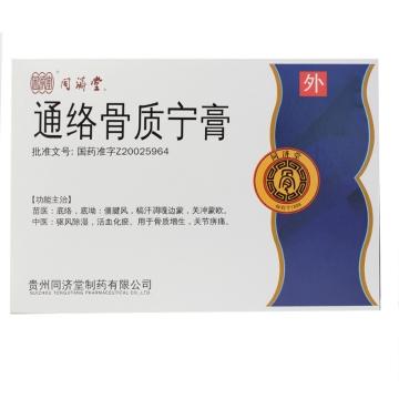 同济堂 通络骨质宁膏 6g*3贴【Y】