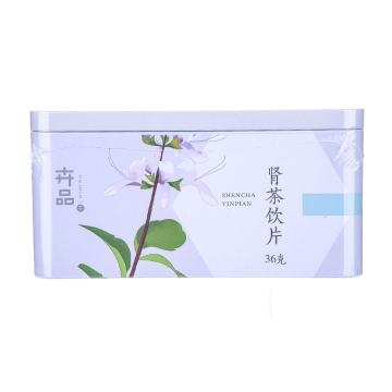 【健保通】肾茶饮片 卉品铁盒36g(2g*18袋) 云南