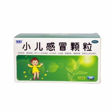 【健保通】999 小儿感冒颗粒 6g*24袋