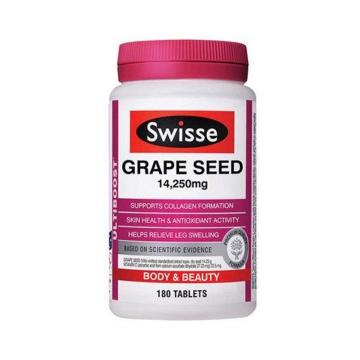 [澳洲直邮]澳洲Swisse瑞思 葡萄籽精华 180粒/瓶 *2瓶