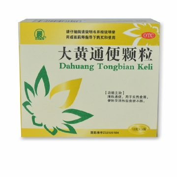 【瀚银通、健保通】晨 大黄通便颗粒 12g*5袋
