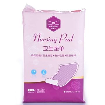 玫朵尔产妇专用卫生巾M_8片 卫生安全 专为产妇设计