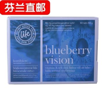 【芬兰直邮】芬兰野生蓝莓浓缩片 66g/60片 预防和改善眼部疾病
