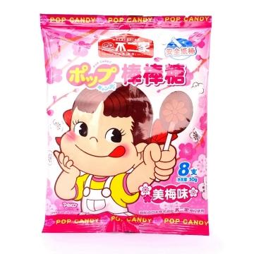 不二家棒棒糖 儿童零食 水果棒棒糖 牛奶棒棒糖(美梅味)50g