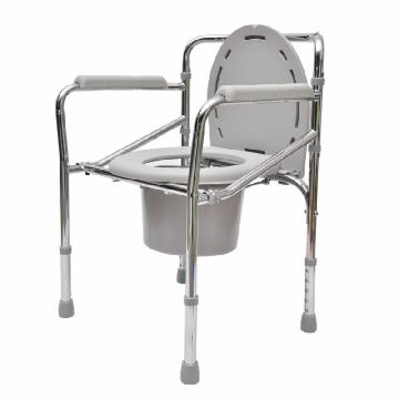 【瀚银通、健保通】鱼跃医疗坐厕椅 H022B