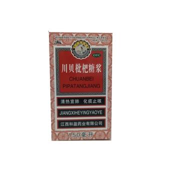 三清山 川贝枇杷糖浆 150ml*1瓶【Y】