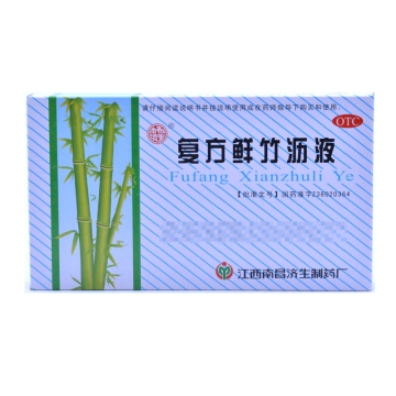 【健保通】杨济生 复方鲜竹沥液 10ml*6支