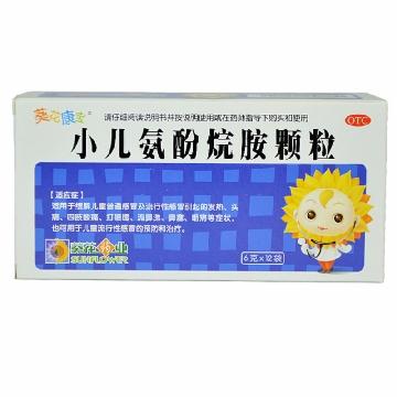 【健保通】葵花康宝 小儿氨酚烷胺颗粒 6g*12袋